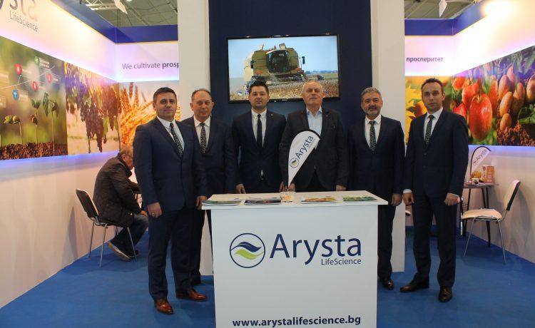 Ариста България ЕКИП