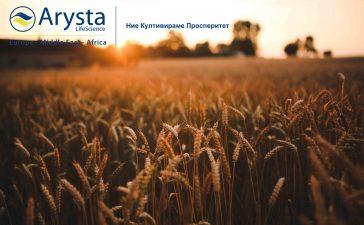 Arysta LifeScience с нов собственик