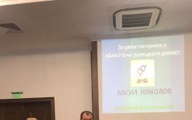 Васил Николов, председател на ССА, с наградата зооинженер на годината