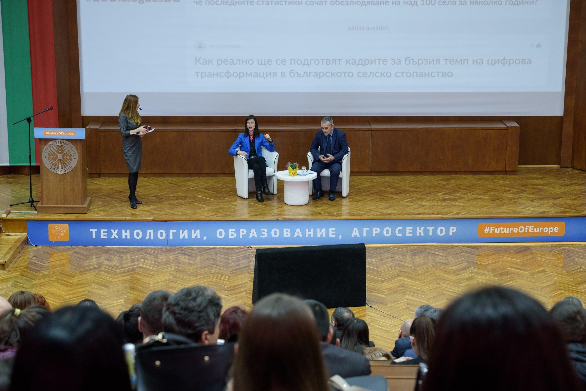 Мария Габриел и Владимир Уручев