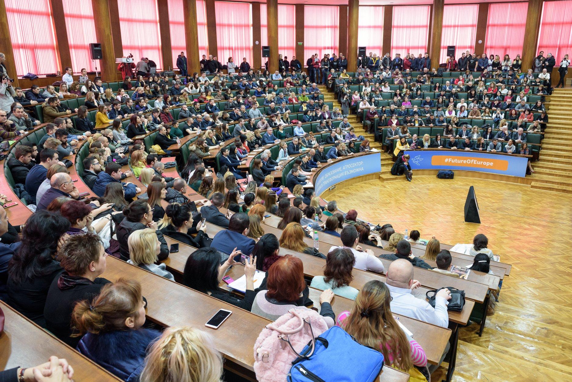 Земедлеие 4.0 в Аграрен Университет
