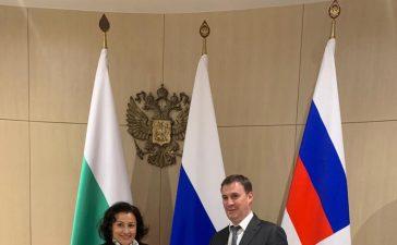Министър Танева с руския си колега