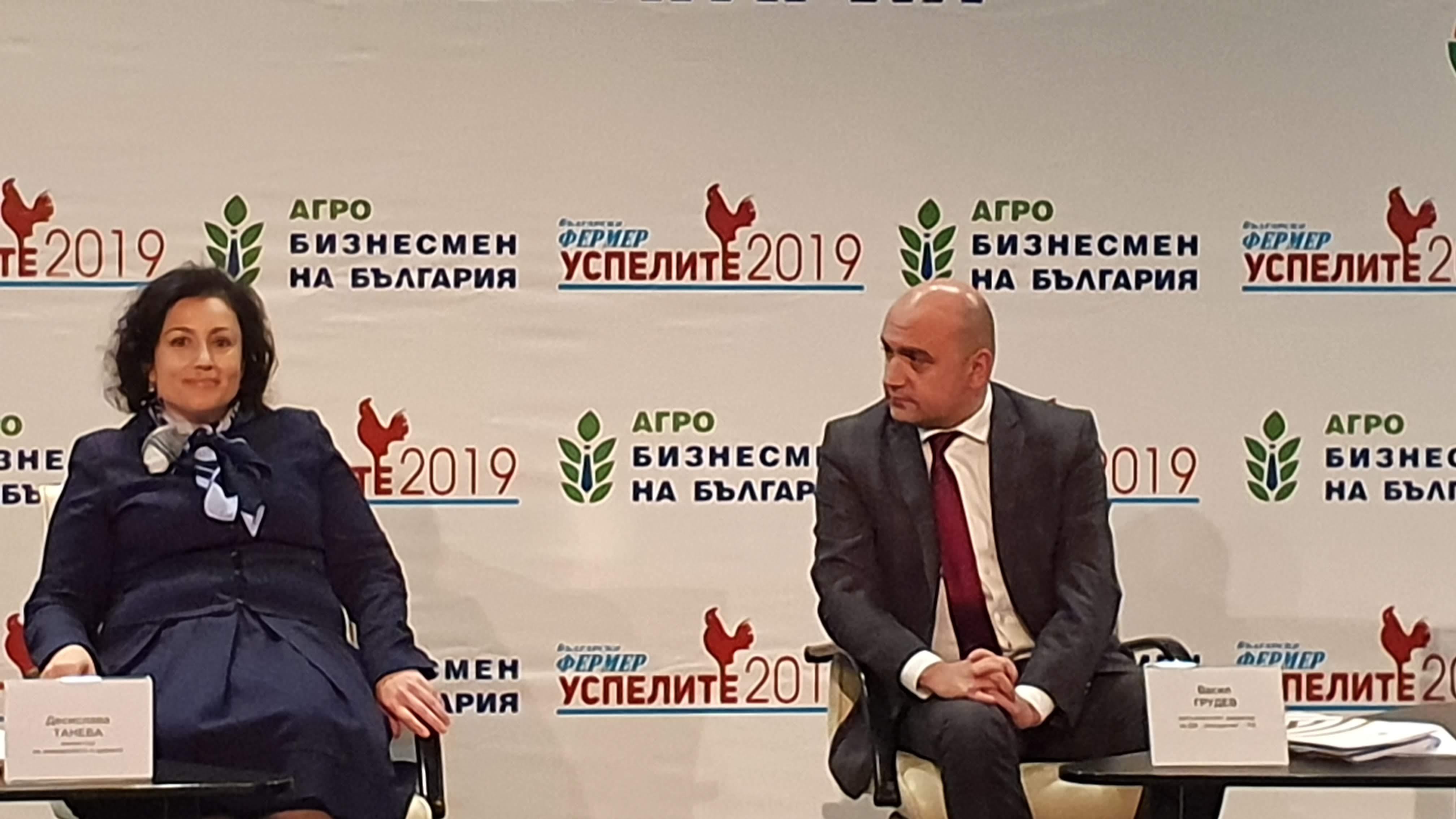 Десислава Танева и Васил Грудев