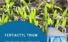 Timac Agro Fertyactil Truim
