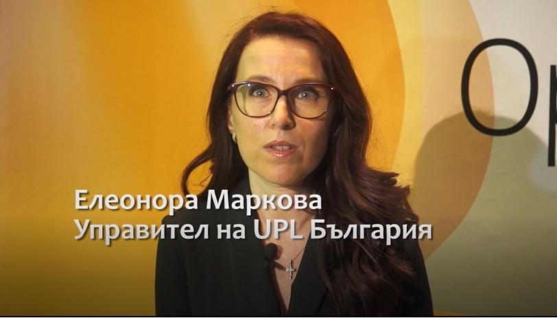 Елеонора Маркова, UPL